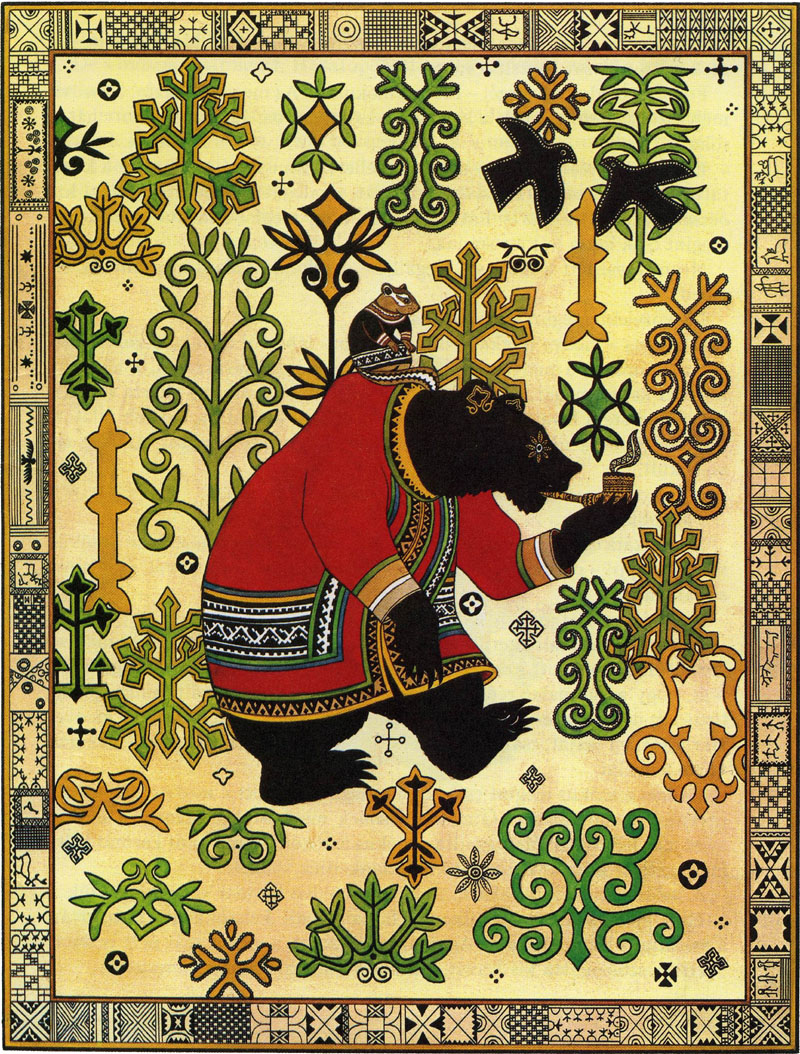 The Bear Symbol Of Russia Feathers Of The Firebird