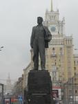 Moscow street scene, with Gorky