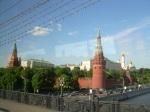 The Kremlin, from a bridge
