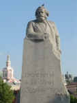 one of many statues of Marx