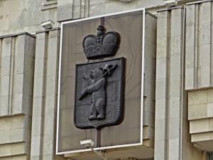 yaroslavl emblem