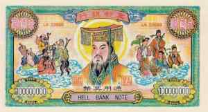 hell bank note