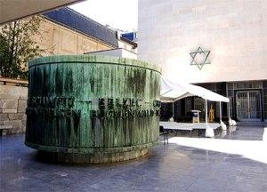 Musee de la Shoah(Holocaust Museum)